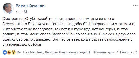 Режиссёр и сценарист фильма «Даун Хаус» про цензуру: