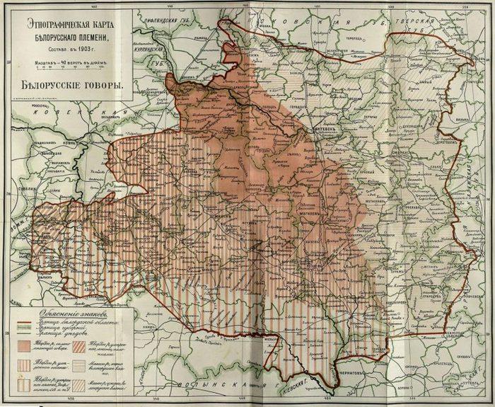 Для любителей картографии: Исторические карты Беларуси Беларусь, Карты, Картография, Исторические карты, Длиннопост