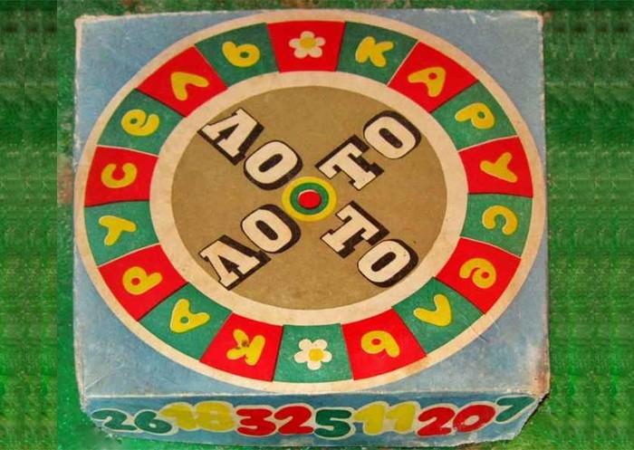 Забавная игрушка из СССР Игрушки, СССР, Длиннопост, Рулетка