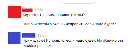 Ошибки по сопромату Сопромат, Комментарии, Комментарии на Пикабу, Разрушение, Юмор