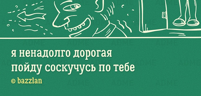 Двустишия Юмор, Стихи, Длиннопост