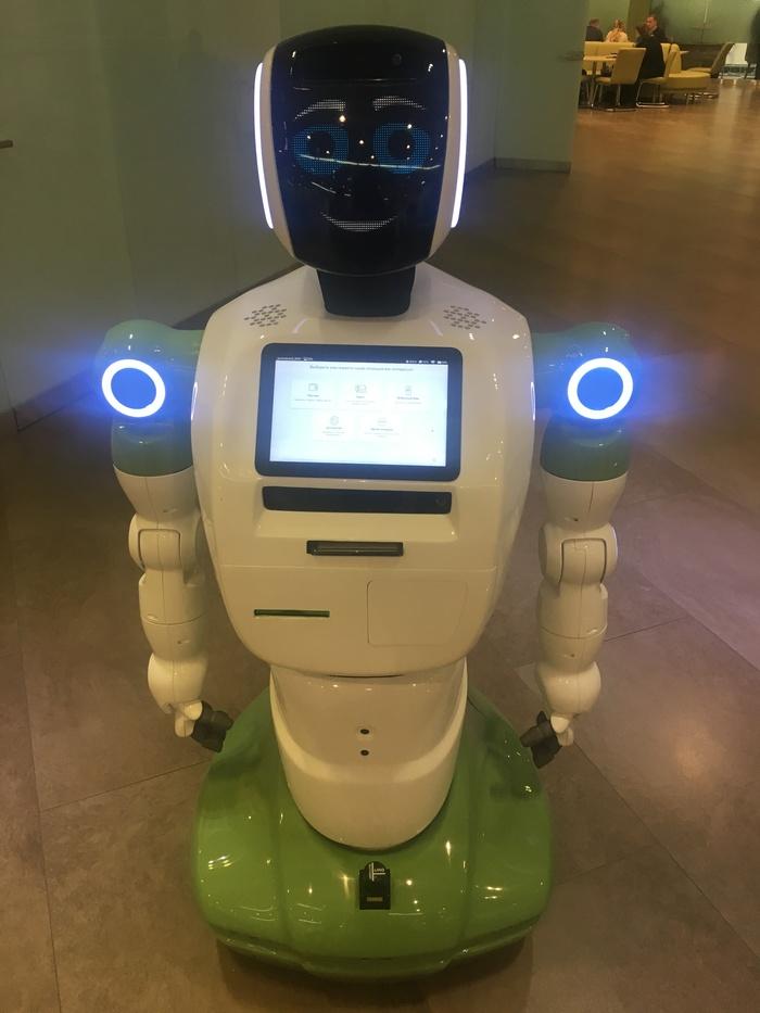 Будущее где-то рядом Робот, Помощник, Банк