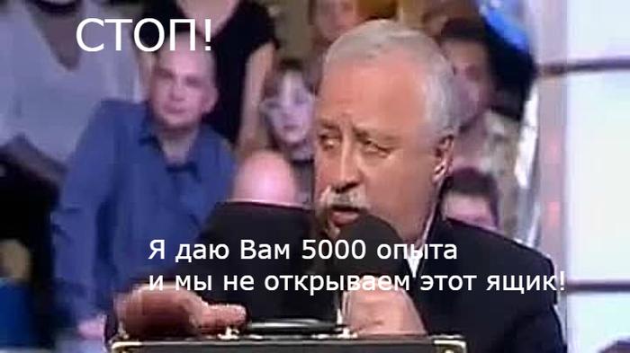 Ящик пандоры HOMM III, Юмор, Длиннопост