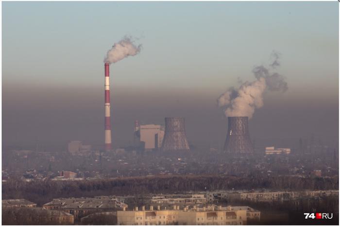 НМУ, смог, Челябинск задыхается. Челябинск, Экология, Смог, Грязь, Конституция, Длиннопост, Без рейтинга