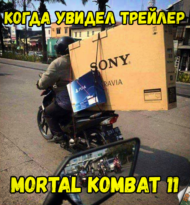 Когда увидел трейлерmortal kombat 11 Mortal Kombat, Mortal Kombat 11, PlayStation 4, Видеоигра