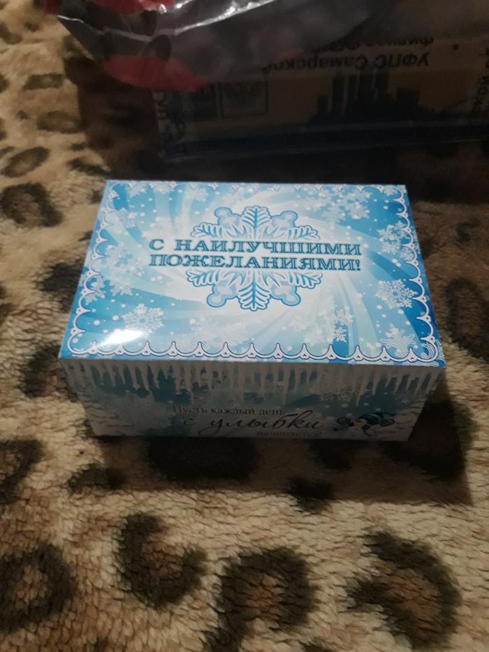 Мой подарок от АДМ! Обмен подарками, Новый Год, Праздники, Тайный Санта, Длиннопост