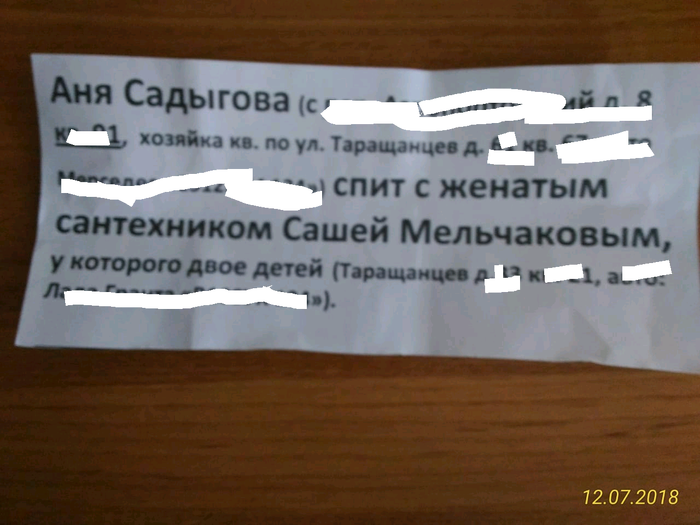 Соседские страсти Соседи, Новости, Измена, Волгоград