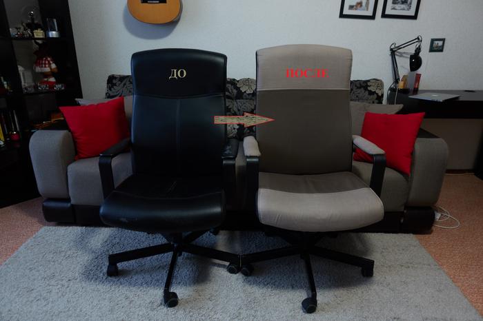 Как обновить старое кресло Пятничное, Длиннопост, Кресло, Ремонт, Пятничный тег моё