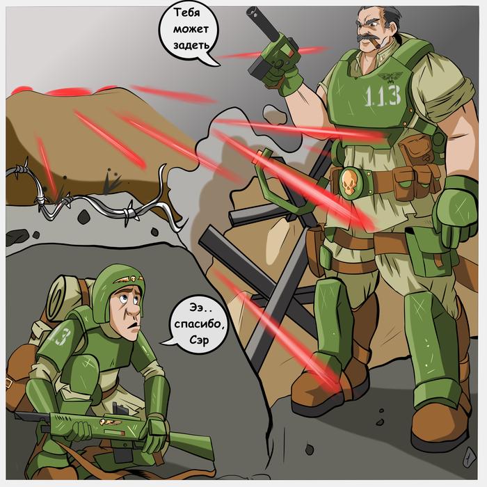 Как гвардия в защите стояла Warhammer 40k, Комиксы, WH Humor, Мат, Длиннопост