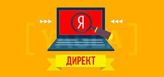 Пробую стать фрилансером. №3 Фриланс, Фрилансер, Яндекс Директ