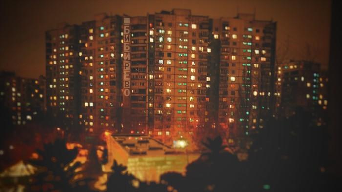 Просто дом на против. Фотография, Зима, Бибирево, Без рейтинга