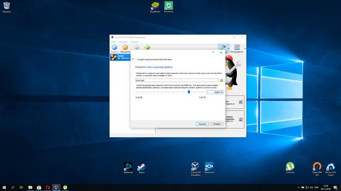 Свое облачное хранилище (Ubuntu 18.04 иNextcloud) Ubuntu, Настройка, Файловый сервер, Синхронизация, Длиннопост