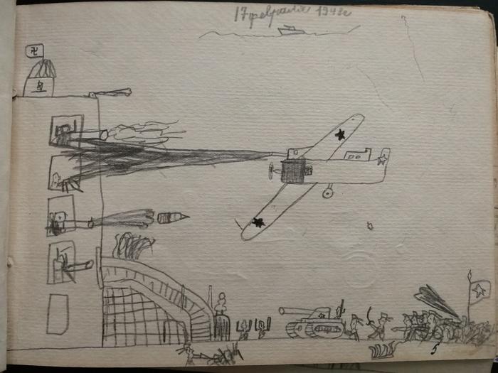 Что рисовали дети 70 лет назад Детство, Детство в СССР, Детские рисунки, Папа, Ностальгия, СССР, 40-е, 50-е, Длиннопост