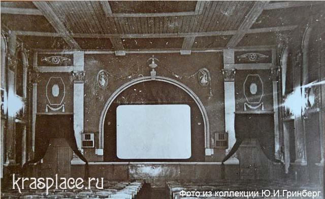 История одного кинотеатра за сто лет. Красноярск, Кинотеатр, История, Шакалы, Длиннопост, Архитектура