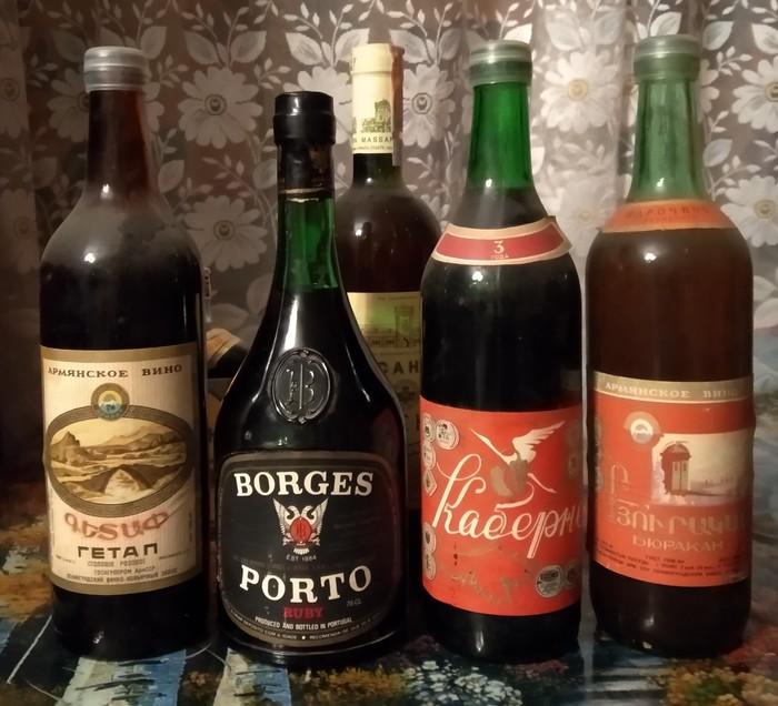 Выдержка... Алкоголь, Вино, СССР, Портвейн, Находка