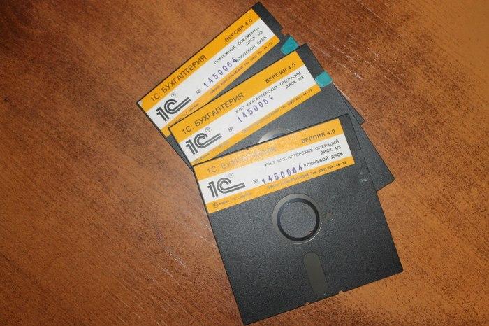 1С... 4.0! Дискеты 1с, Floppy