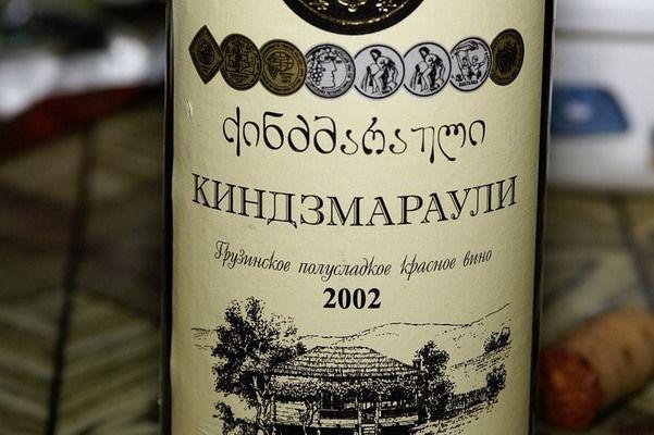 Вино Киндзмараули — как отличить подделку Киндзмараули, Вино, Грузия, Длиннопост
