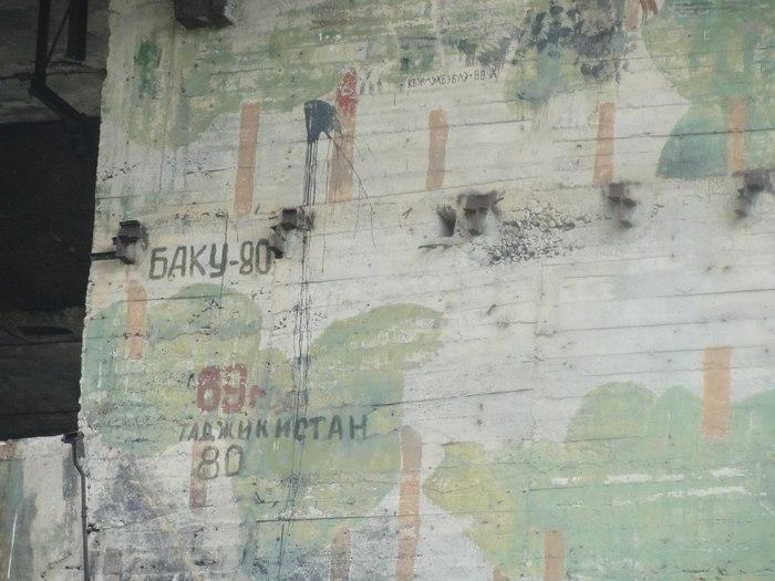 Стена заброшенного стартового комплекса. Космодром Плесецк.
