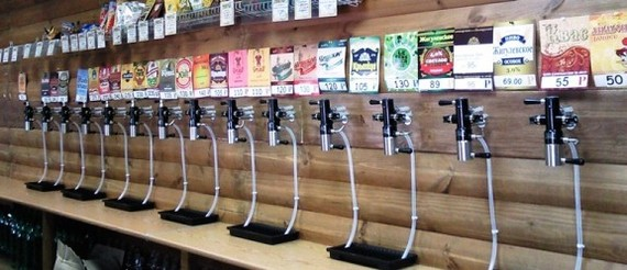Замена кран-буксы в пегасе Кран-Букса, Кран букса, Видео, Пиво, Вентиль