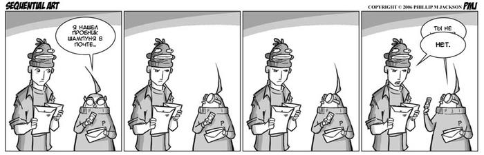 Sequential Art (123 - 131) Фурри, Комиксы, Sequential Art, Jollyjack, Черно-Белое, Лысый, Юмор, Длиннопост