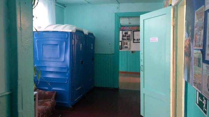 Сказано - сделано... Школа, Туалет, Валентина Матвиенко