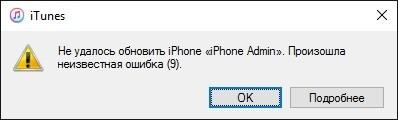 Одно из сложнейших для меня - iPhone 6 ошибка 9 Iphone 6, Ремонт телефона, Киев, Пайка, Сложно, Ремонт iphone, Длиннопост