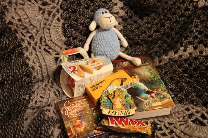 Подарок из Карелии Новый Год, Обмен подарками, Дед Мороз, Тайный Санта, Отчет по обмену подарками