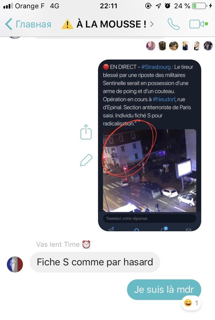 Терракт в Страсбурге Франция, Терроризм, Страсбург, Длиннопост, Негатив, Политика, Очевидец