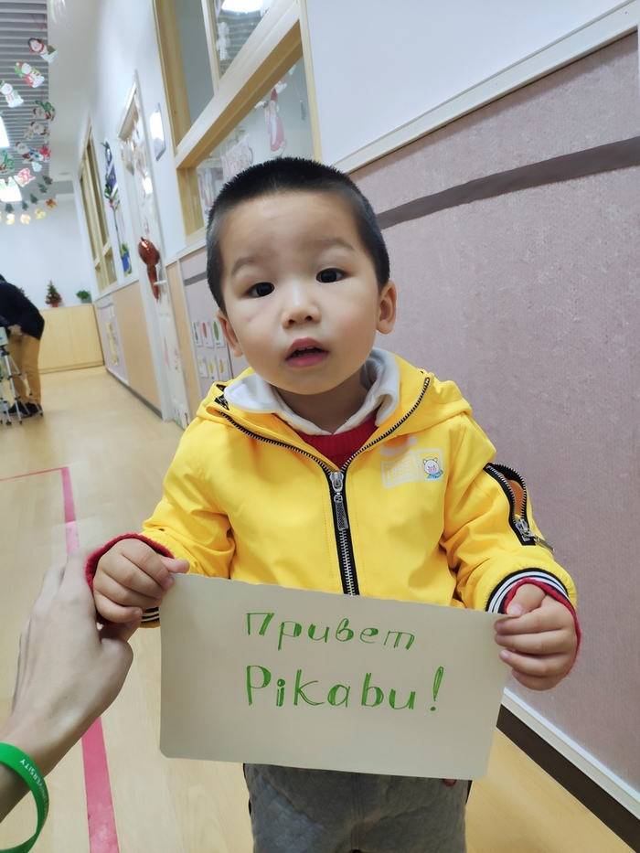 Воспитатель мужчина в Китае, каково это? Воспитатель, Китай, Путешествия, Педоистерия, Дети, Длиннопост