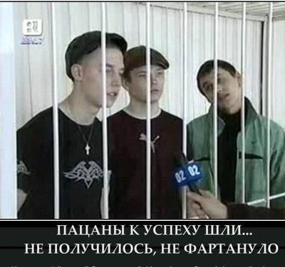Ограбление века Польша, Ограбление, Пацан к успеху шел, Новости