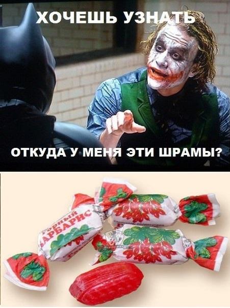 Шрамы советского прошлого