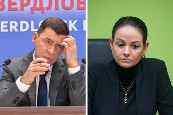 «От ее слов никто не пострадал»: Куйвашев заявил, что Глацких не за что увольнять Ольга Глацких, Куйвашев