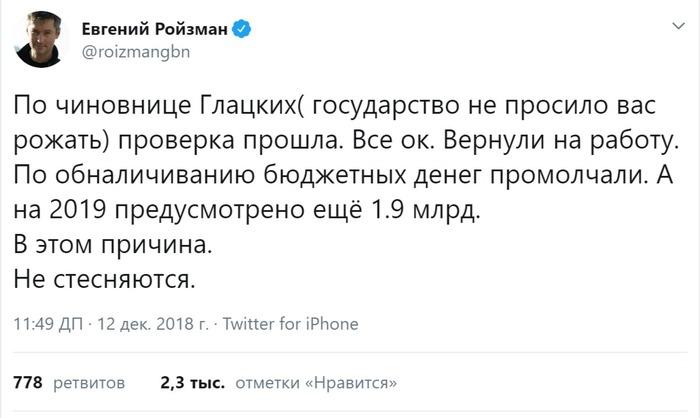 Мысли бывшего мэра Екатеринбурга