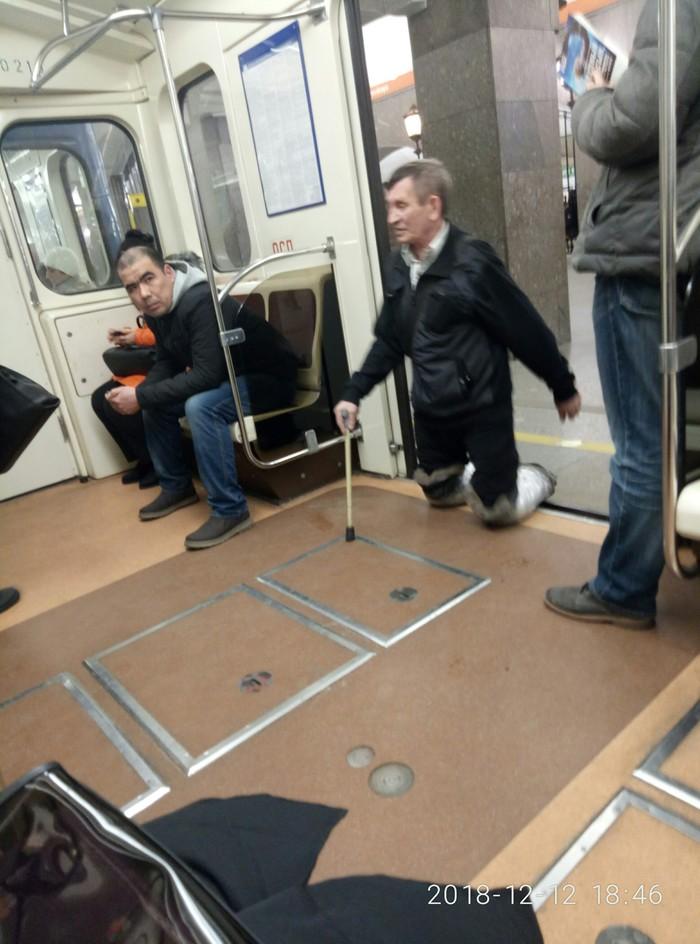 Поползень Текст, Фотография, Метро, Попрошайки, Попрошайки в метро