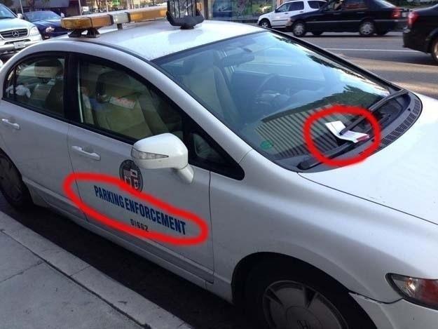 Интересно,сам,или коллеги? Парковка, Штраф, КАК?