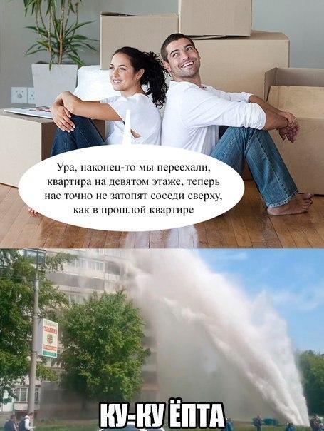 Верхний этаж и потопы Дождь, Потоп, Авария, Реальная история из жизни, Длиннопост