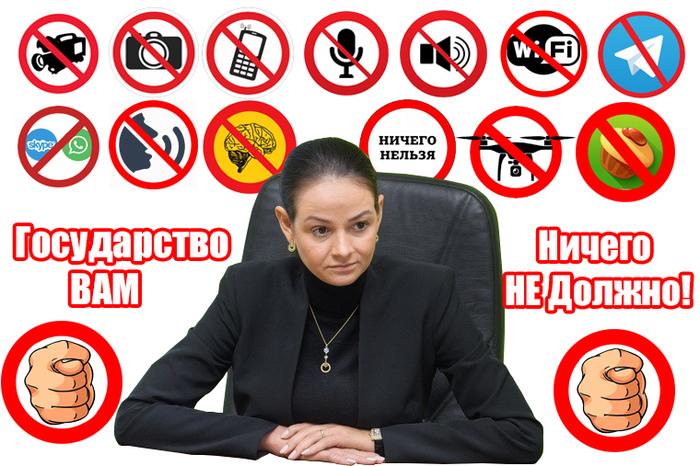 Ольга Глацких вернулась на работу и просит себя не снимать. Россия, Чиновники, Ольга Глацких, Политика