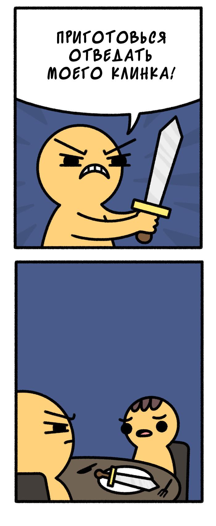 Клинок Safely Endangered, Комиксы, Длиннопост