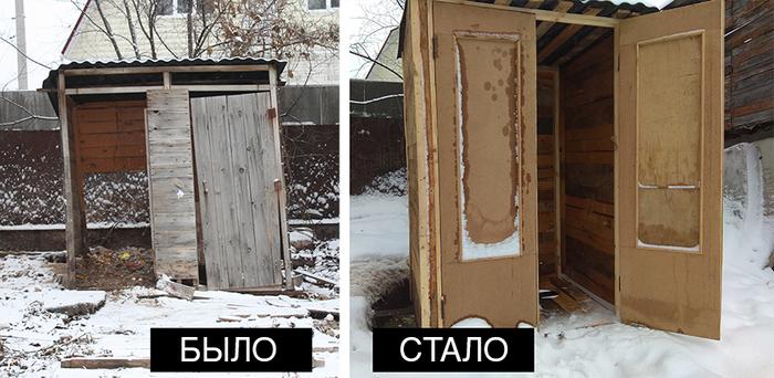 В Курске жители добились от чиновников установки нового деревянного туалета Курск, ЖКХ, Треш, Туалет, Нарния
