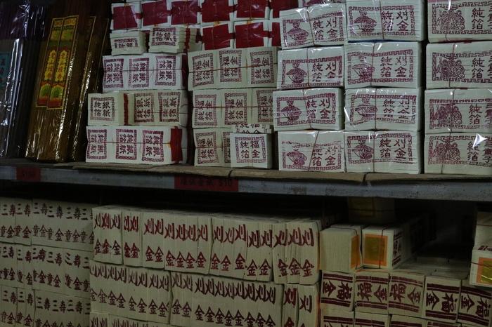 Ритуальные деньги, Тайвань Тайвань, Деньги, Ритуал, Религия, Длиннопост