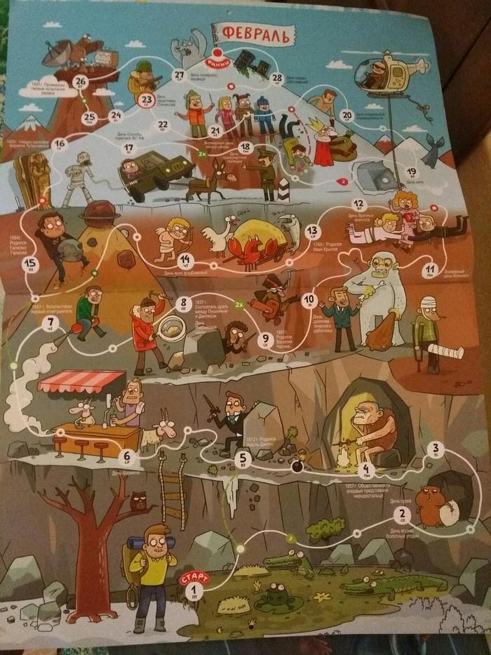 Новый календарь Новый Год, Подарок, Календарь, 2019, Длиннопост