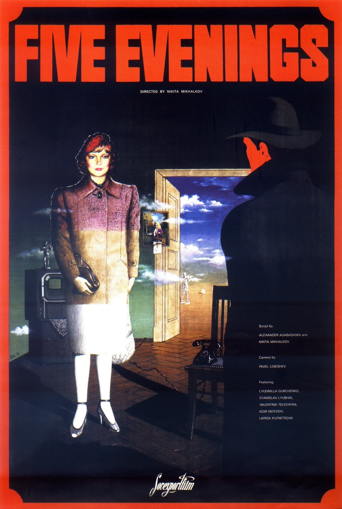 Советские экспортные киноплакаты. Часть I Советское кино, Советские плакаты, Совэкспортфильм, Экспорт, Реклама, Рекламные плакаты, Длиннопост