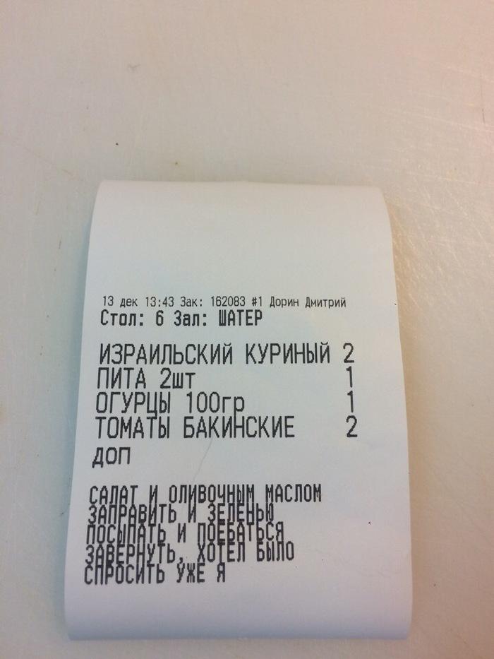 В одном из магазинов Москвы )