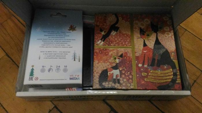 Краснодар-Мурманск Новый год, Тайный Санта, Подарок, Краснодар, Мурманск, Обмен подарками, Длиннопост, Отчет по обмену подарками