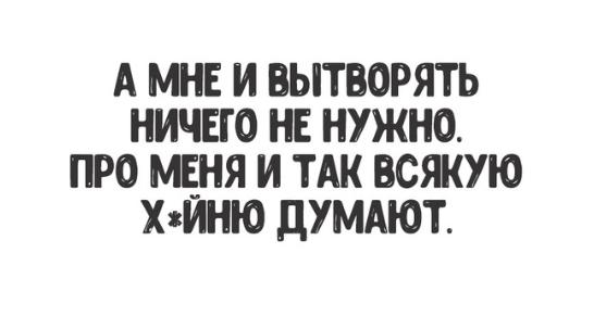 Согласен