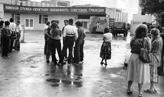 Долг Родине Армия, Советская армия, Истории, Смешные истории, Служба в армии, Байки, Длиннопост