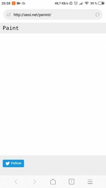 Очень увлекательный сайт Сайт, Гениталии, Фантазия, Развлечение, Писюн, Гифка