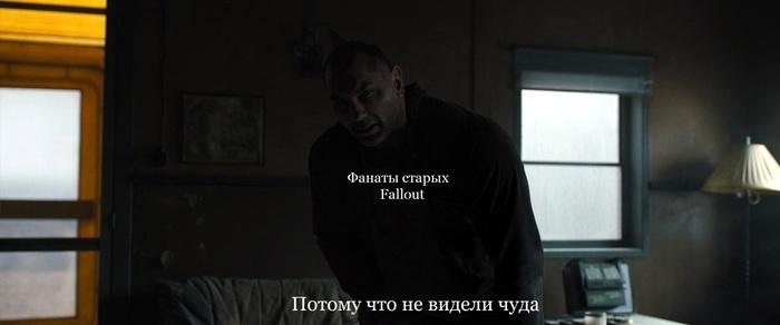 Фанаты Fallout, Fallout 76, Бегущий по лезвию 2049, Длиннопост