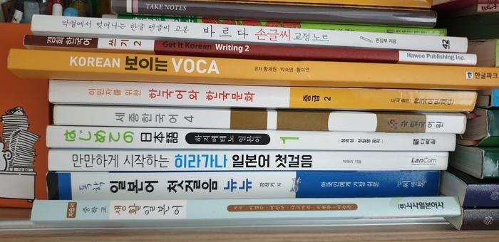 Корея распиздяйство