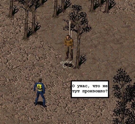 Суть пустоши Fallout, Fallout of Nevada, Суть пустоши, Игры, Компьютерные игры, Длиннопост